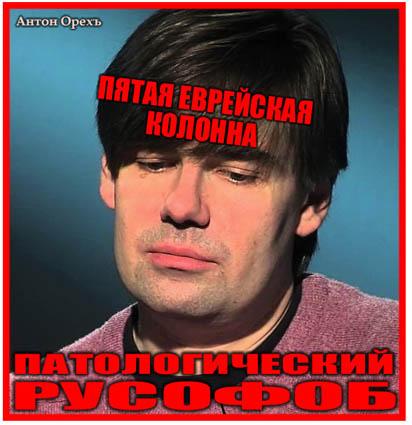 Картинки по запросу Жид Борис Немцов (Эйдман)